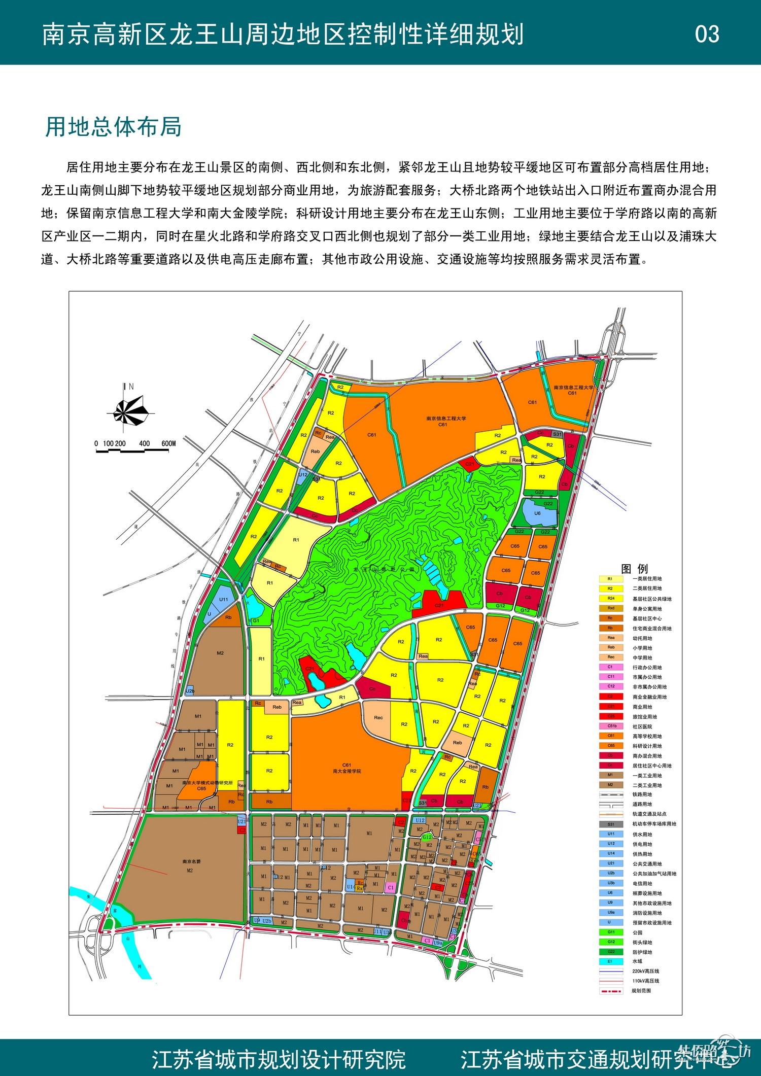龙王山风景区周边规划,看看朗诗在哪里