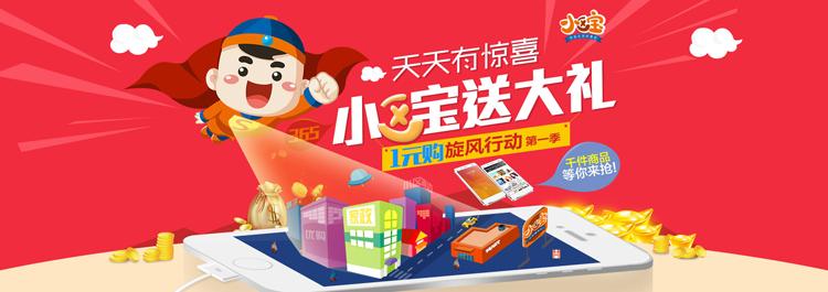 """【""""365小区宝""""喊你来代言!】 """"365小区宝""""上线啦! 这里是南京超划算的优惠商品汇聚地; 是史上最全的家政服务在线预约平台; 更是南京超赞的邻里服务交流平台。 只要你关注@华侨路茶坊 , 转发微博+文字""""我为365小区宝代言""""并@ 3个好友, 有机会获得电影票2张,10月28日-11月1日,每天都送! 活动时间:10月28日-11月1日 活动步骤: 1、 微博关注"""