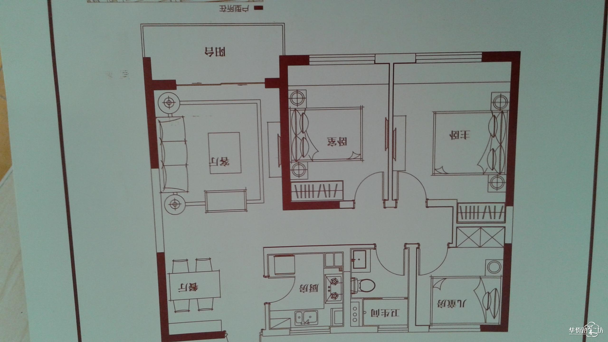 靠东边90平米的房子,楼层适中