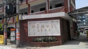 豆菜桥小区实景图