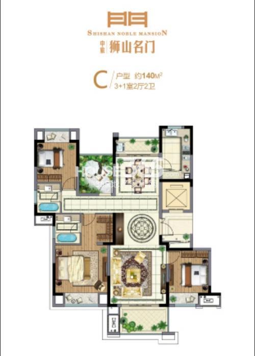 中旅狮山名门C户型140平4室2厅2卫1厨 140.00㎡