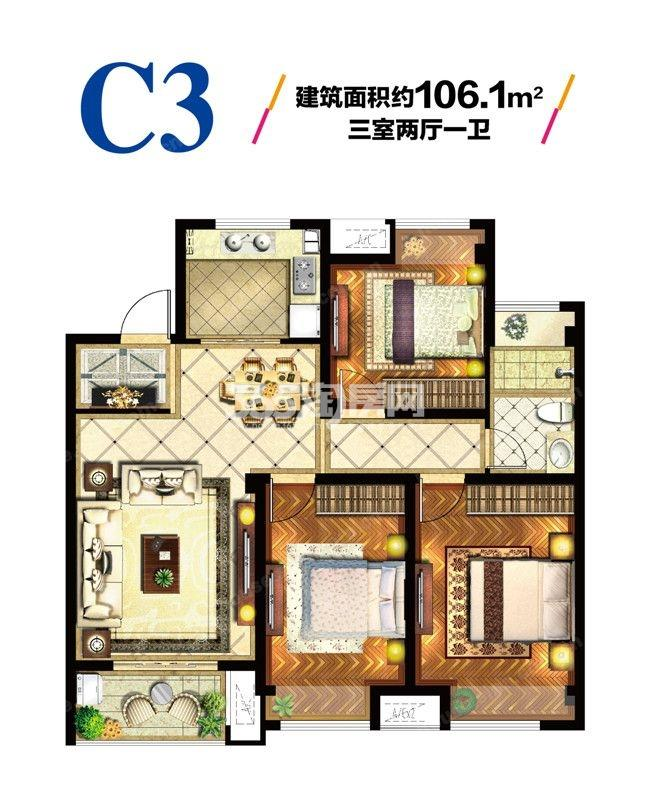 C3户型图106.1㎡三室两厅一卫