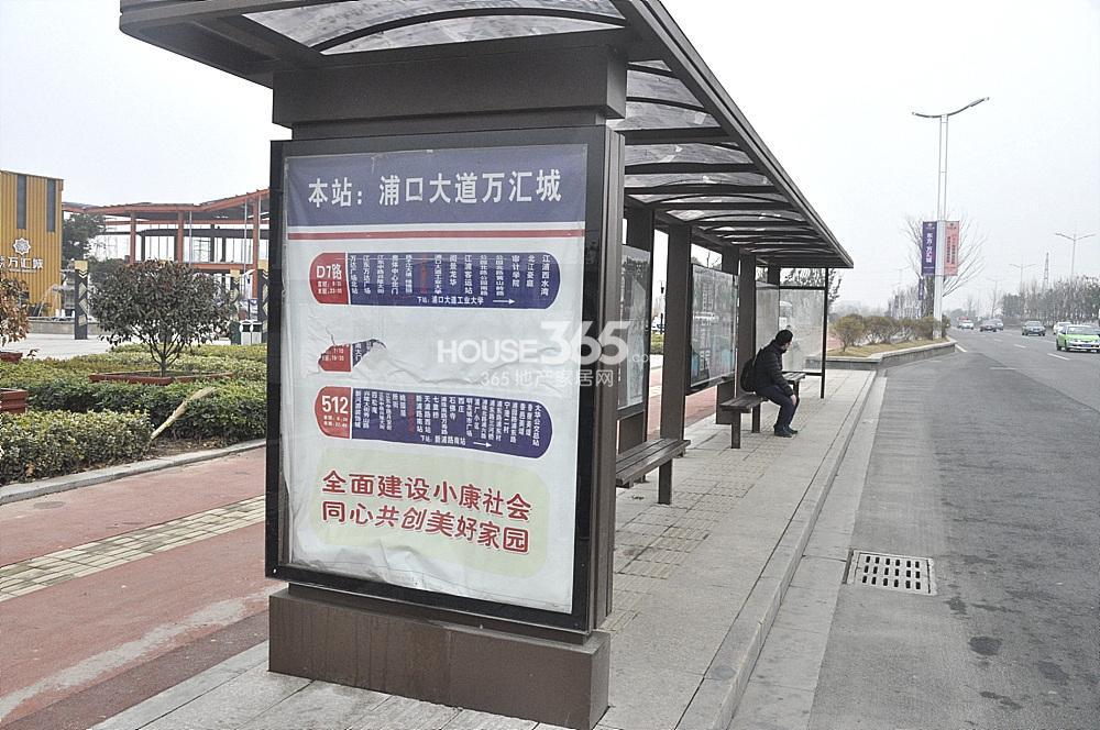 东方万汇城附近的公交站(2.03)