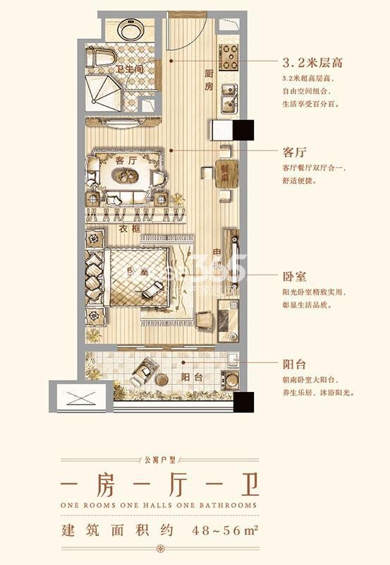 中央城学府壹号单身公寓户型