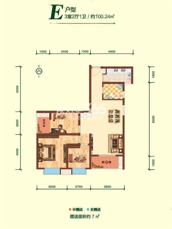 融尚中央住区6、7#楼E户型三室两厅一卫100.24㎡