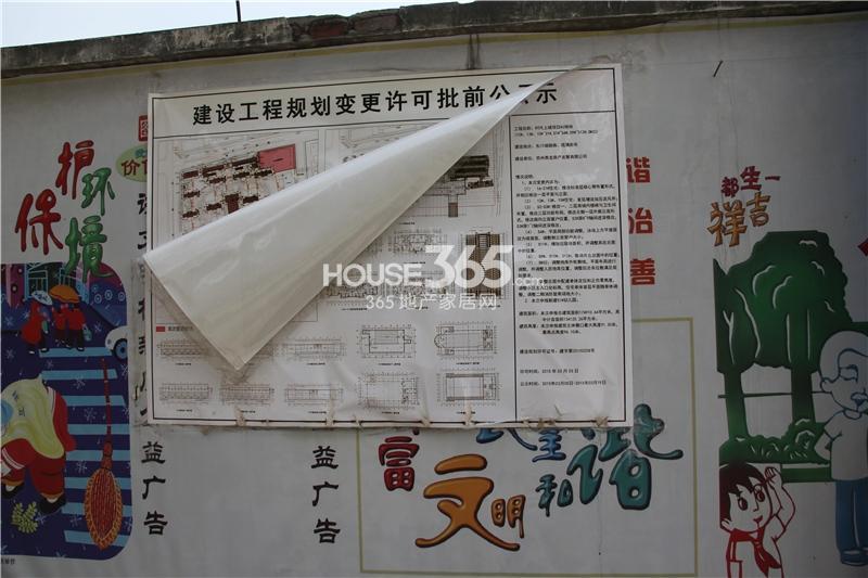 九龙仓风华里项目周边实景图2015.4.10