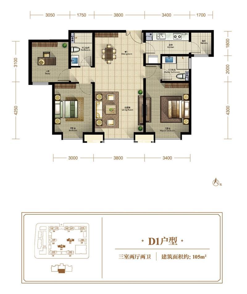 高层D1户型 3室2厅2卫 105㎡