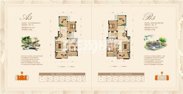 A5.B5 两室两厅一厨一卫