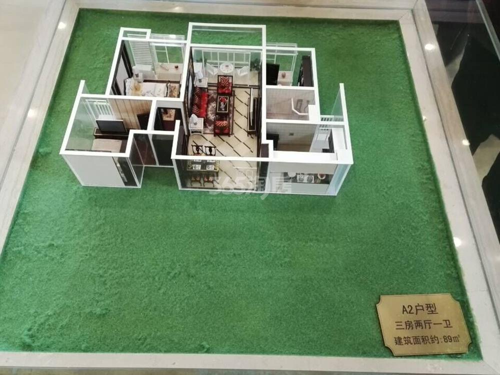 禹洲吉庆里售楼处户型模型(10.31)
