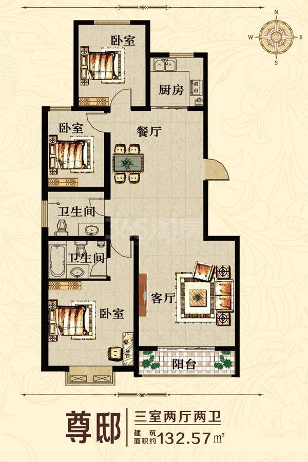 鼎原时代2号楼小高层尊邸户型