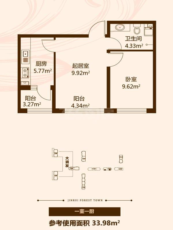 19#一室一厅