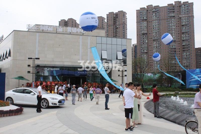 海尔国际广场营销中心