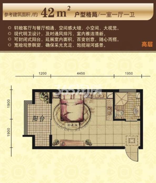 太湖国际花园高层42㎡1室1厅1卫