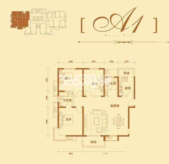 1号楼  A1户型 3室2厅2卫  约161.25平米