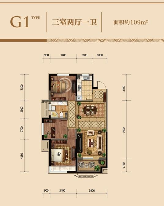 金地悦峰G1户型3室2厅1卫109㎡