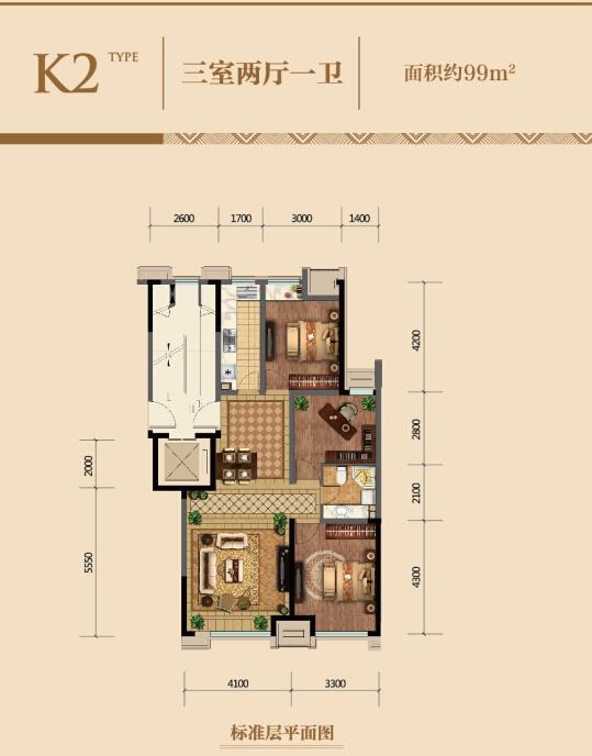 金地悦峰K2户型3室2厅1卫99㎡