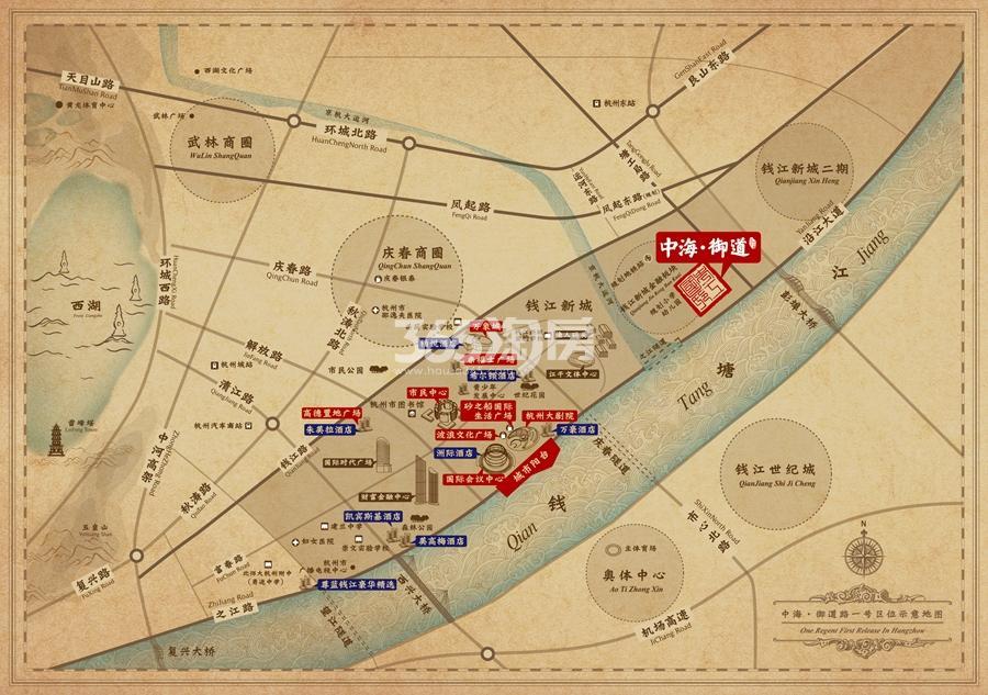 中海御道交通图
