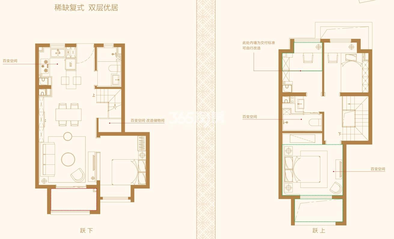 万科碧桂园户型图96㎡复式 4房2厅2卫