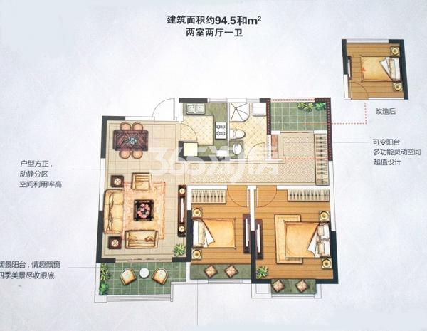 21#K两室两厅一卫户型
