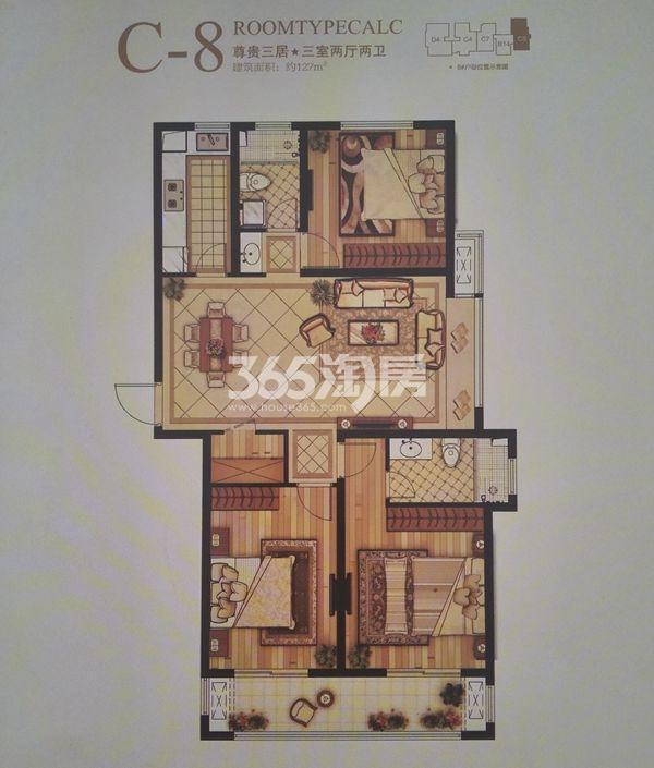 C-8三室两厅两卫户型(127㎡)
