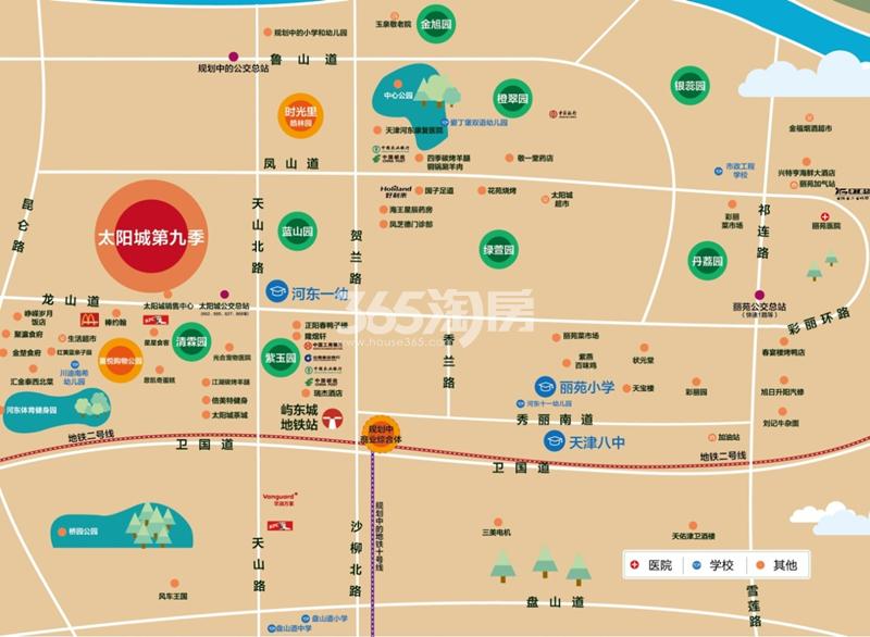 路劲太阳城交通图