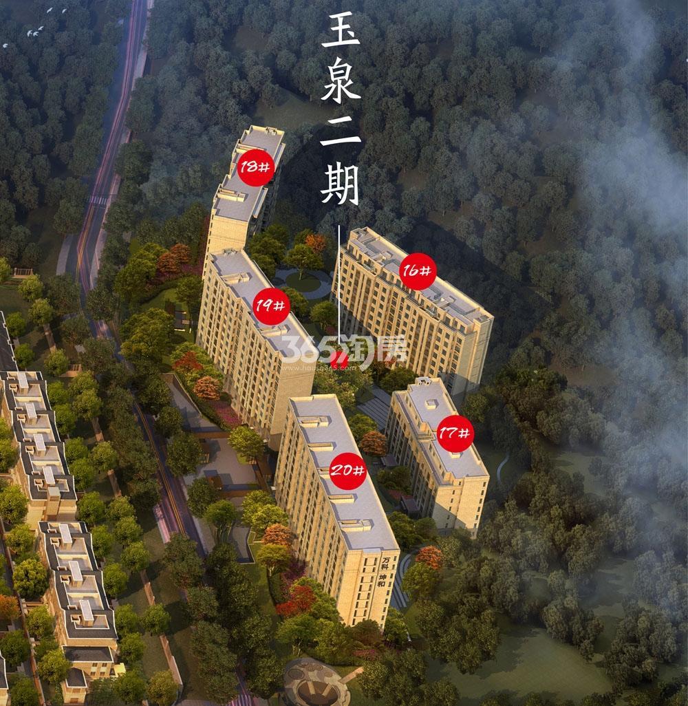 玉泉二期香樟洋房鸟瞰图