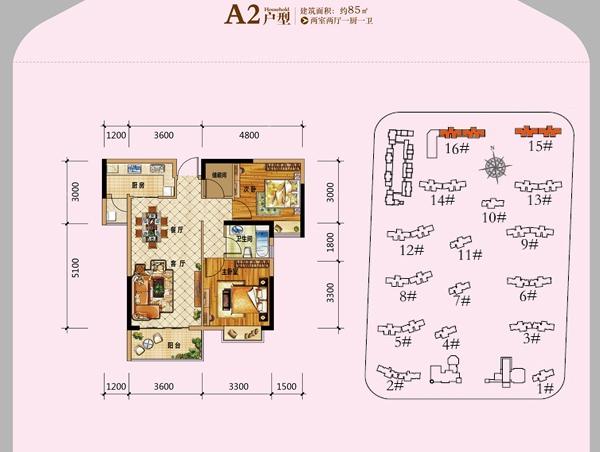 龙凤佳苑85平A2户型