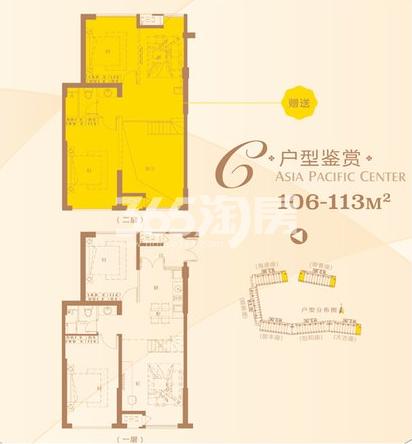 深港亚太中心106-113平C户型