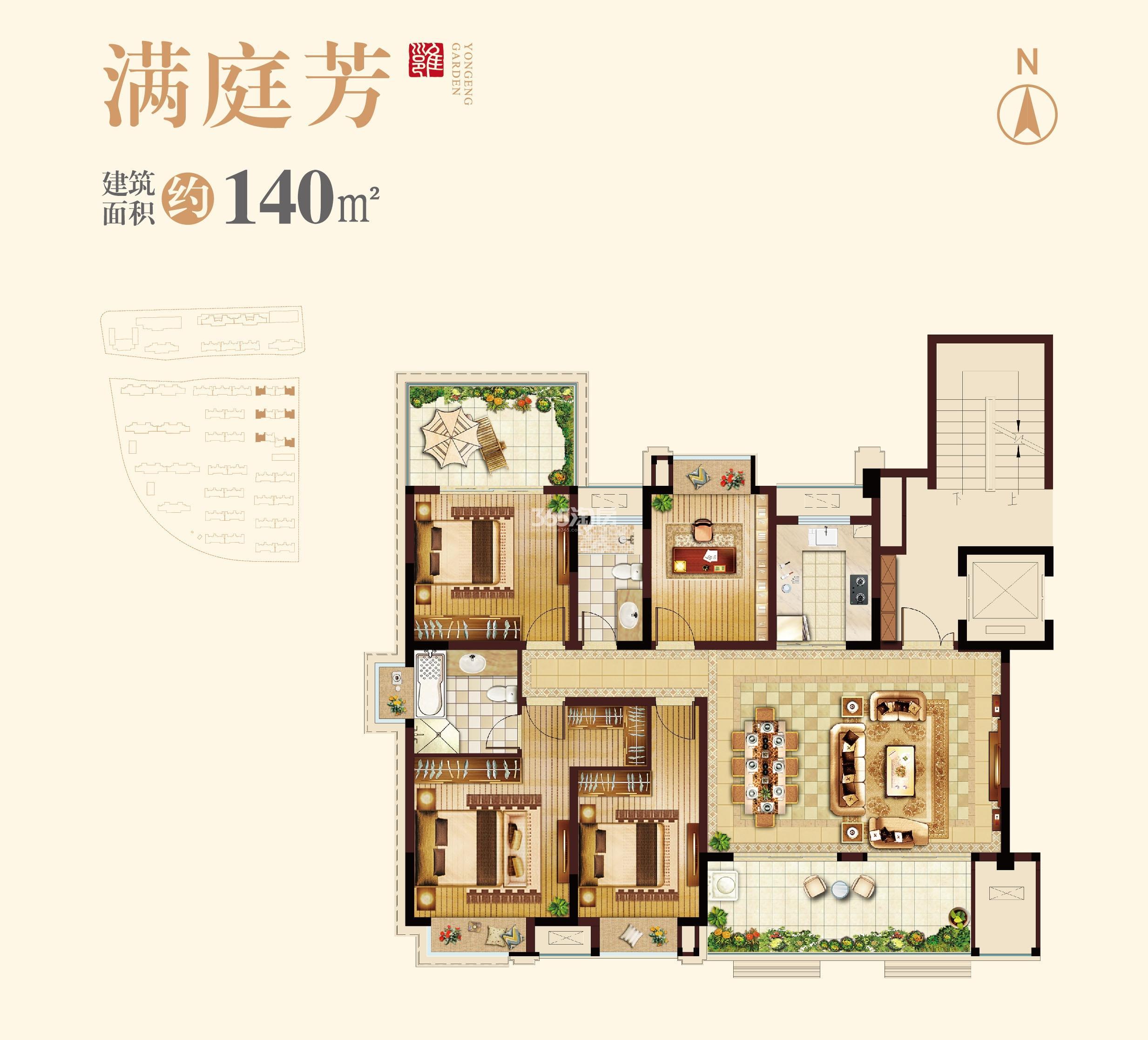 蓝光雍锦里140平洋房户型图