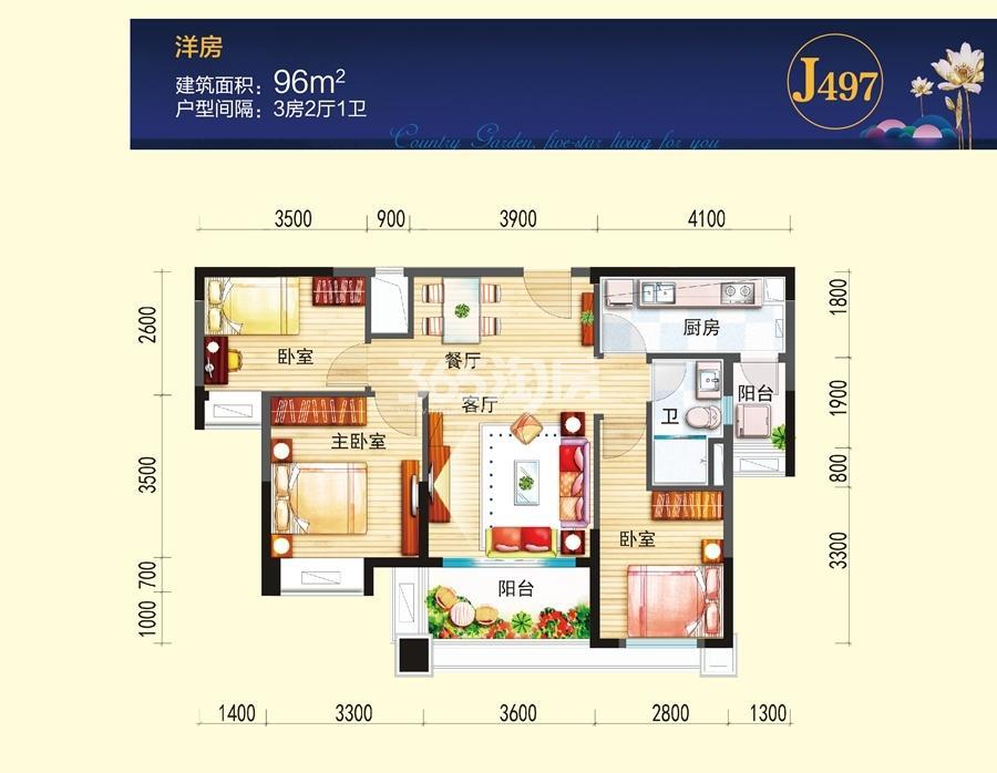 碧桂园镜湖春色J497-B户型图