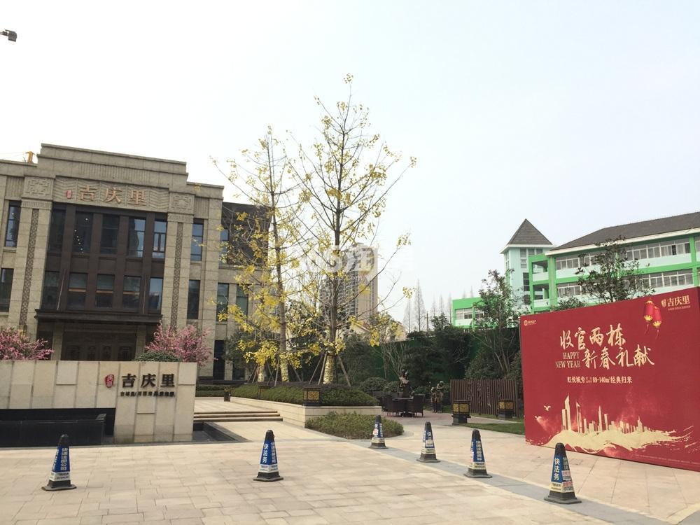 禹洲吉庆里售楼处实景图(3.20)
