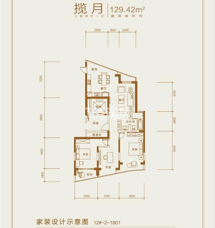 伟星长江之歌12#揽月户型图