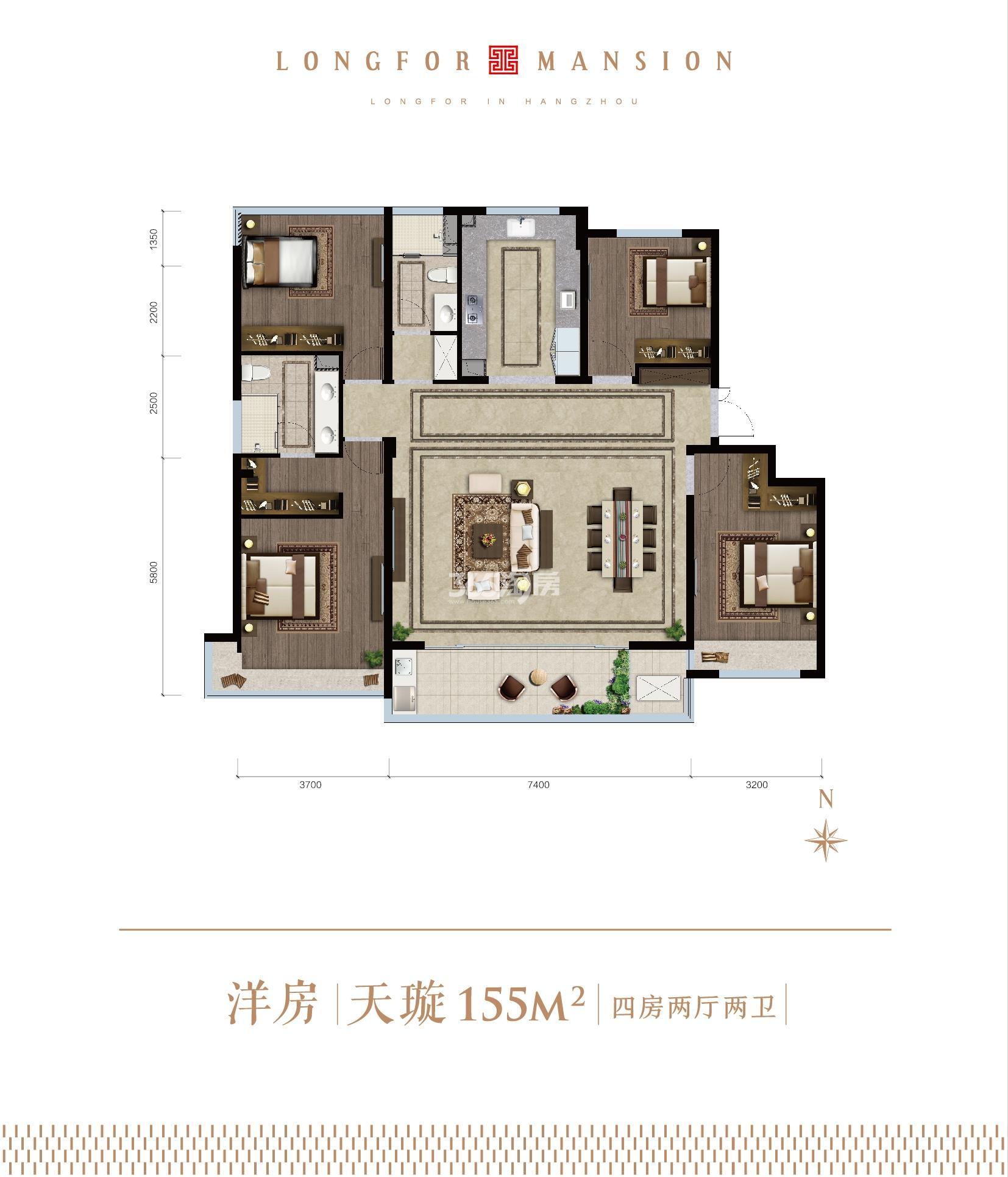 龙湖天钜洋房天璇155㎡(1-7#)