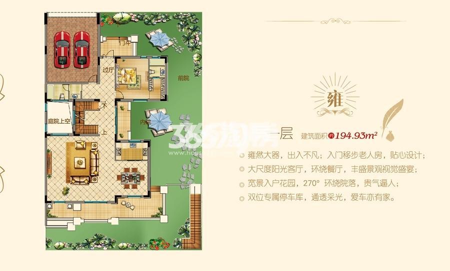 凤鸣湖公寓双拼Ⅱ户型图-一层