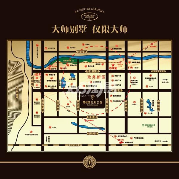 碧桂园·仕府公馆交通图