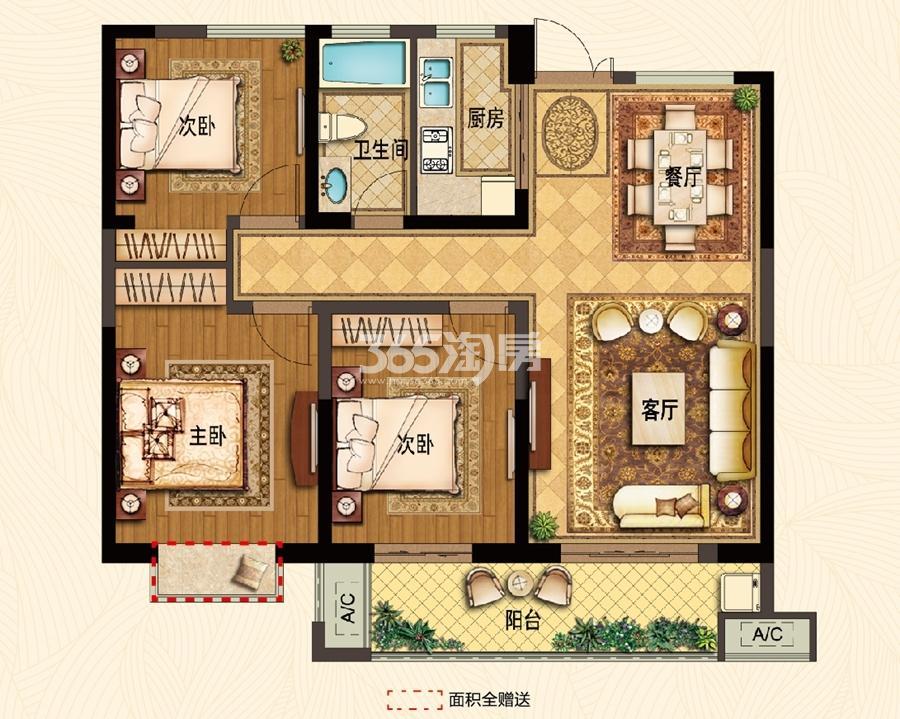 翰林公馆南区高层103平G1户型图