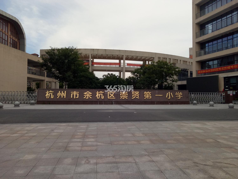 荣安翡翠半岛周边崇贤一小(2017年7月底摄)