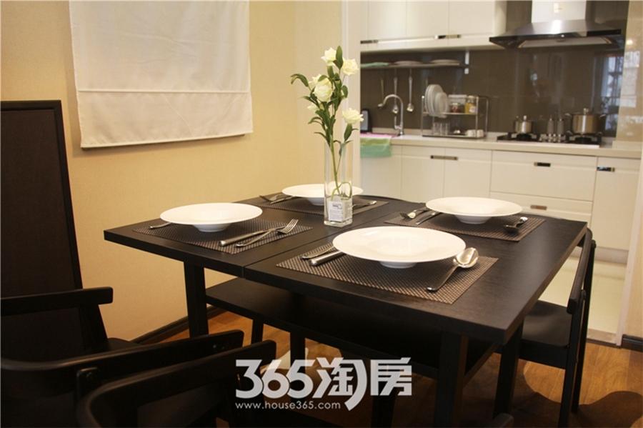 新华联梦想城89平样板间—餐厅