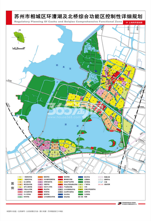 漕湖北桥片区规划图