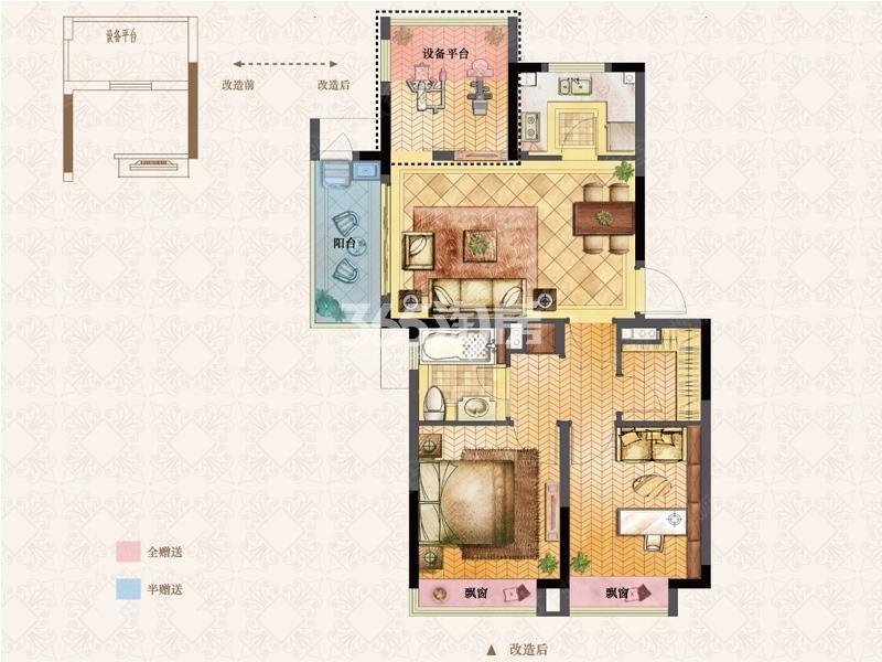 荣里89㎡三室两厅A户型图