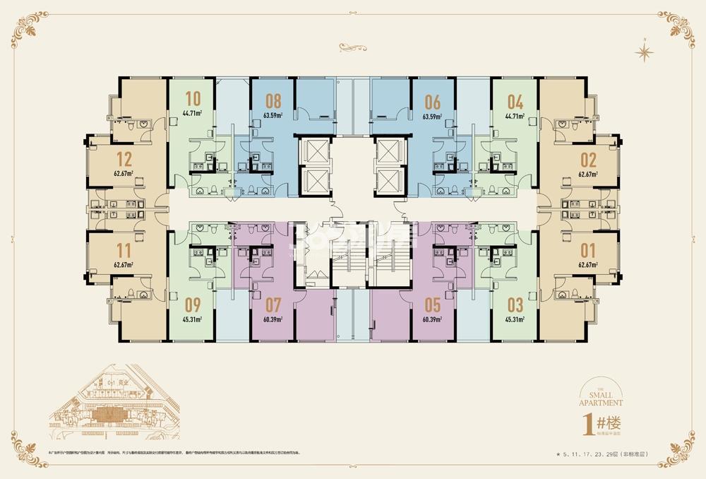 世茂翡翠首府1#楼公寓标准层平面图