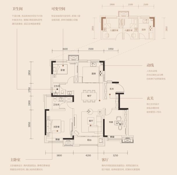 金地藝墅家户型图