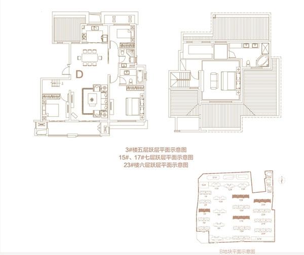 低密度多层D户型191㎡4房