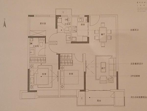 华润置地崐崘御-云菲A1户型图(107㎡)