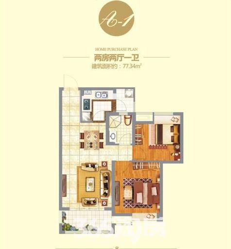 信德悦城A1户型图-77.34