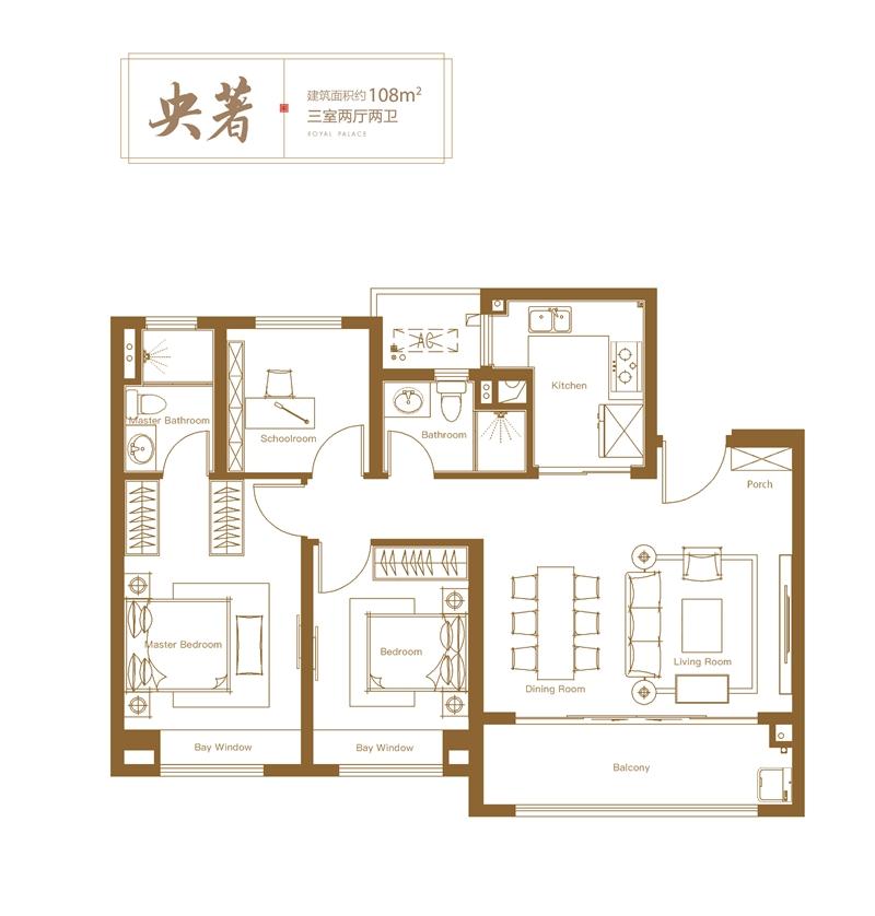 玖玺108㎡三室两厅两卫户型图
