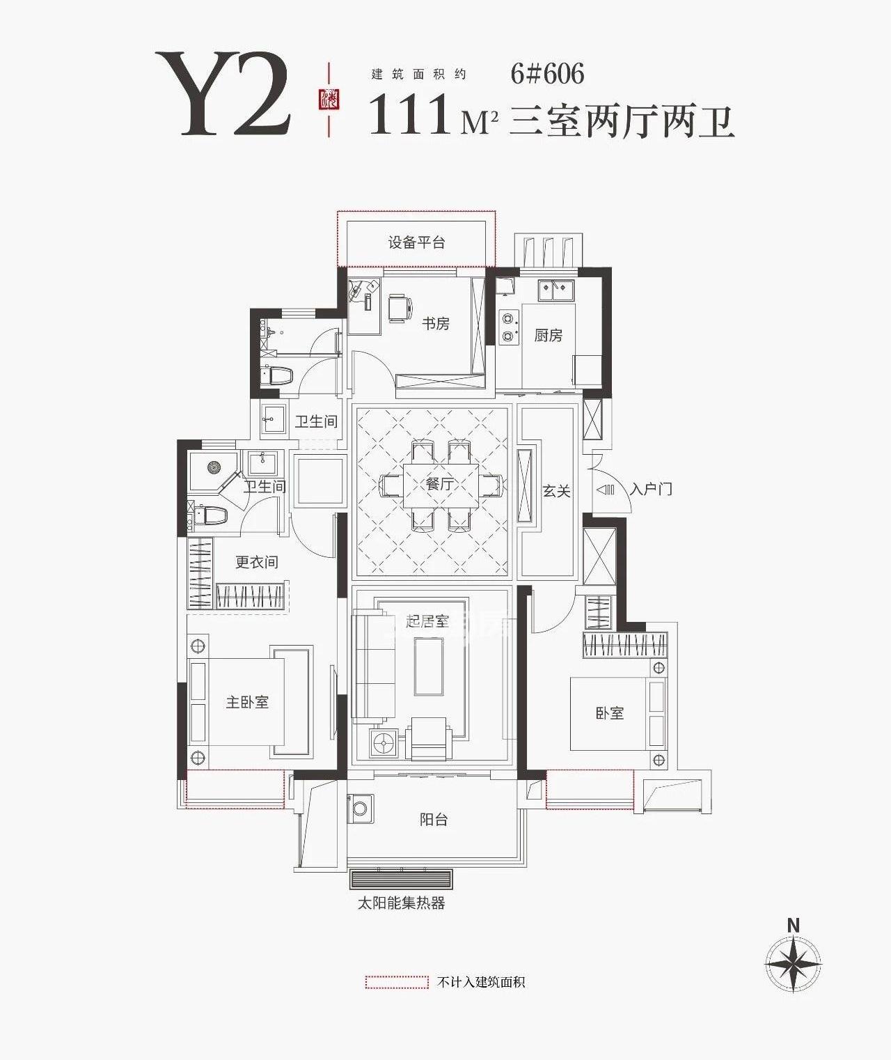 金科海昱东方户型图