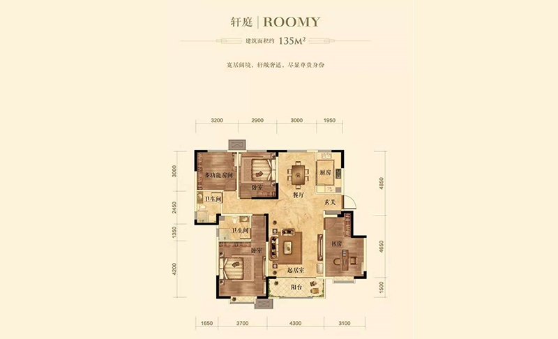 低密度多层135平米 四室两卫两厅