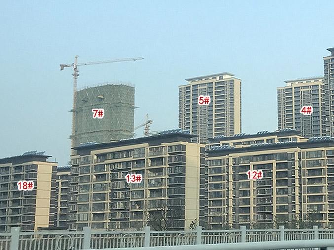 保利融侨时光印象7#、5#楼等楼栋实景图(2020.11.30 摄)