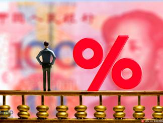 利率调整蔓延至二三线城市